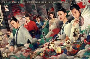 《侍神令》陈坤白发造型引起热议,反观《晴雅集》也是略显凄凉
