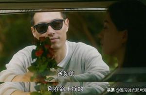流金岁月:袁泉神助攻,蒋南孙获王永正浪漫表白,她真正爱情来了