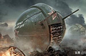 球形坦克,形似外星武器的苏联终极黑科技