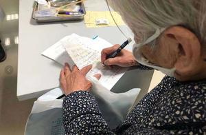 心疼!那位90岁母亲写给儿子的信,最终没能送达…