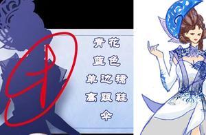 王者荣耀露娜传说皮肤,原画爆料酷似魅语,武器伞灵感来源玫瑰?