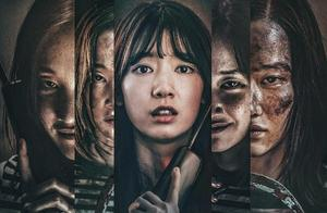 韩国恐怖片《电话》还不错哦