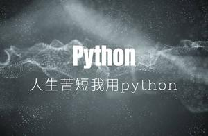 python+jinja2实现接口数据批量生成工具