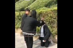 14岁少女跪地被三人掌掴,桂林警方:打人者被行拘5日