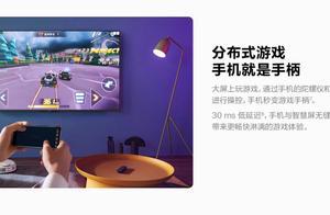 年轻潮流旗舰 华为智慧屏S5512.26开售