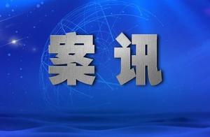 山东省监狱管理局原副局长王文杰等5人受审,检察机关出庭支持公诉