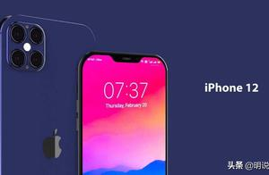 回归指纹?传iPhone12将重新使用Touch ID