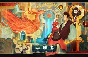 """一款主打""""中国风""""的解谜游戏在Steam上线了"""