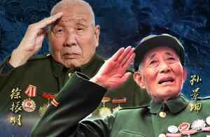 岁月无声、英雄无悔!今天向这两位永葆革命本色的抗美援朝老英雄致敬