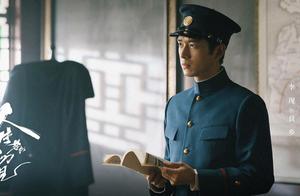 李现发文告别最新角色,《人生若如初见》杀青,你期待吗?