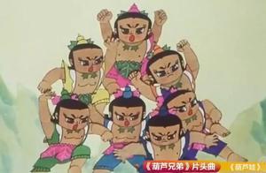 """""""世界动画日""""上热搜!人民日报:童年的动画片还记得哪些?"""