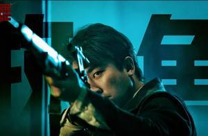 瞄准第51集,池铁城打消对苏文谦的怀疑,曹必达设局老葛暴露