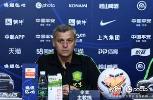 赛后声音 | 北京中赫国安2-1山东鲁能泰山