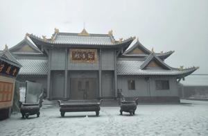 四川的初雪和什么最配?