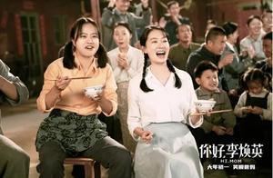 """《你好李焕英》总票房将超50亿,春节档为何需要""""催泪""""电影?"""