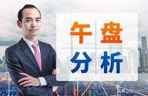 10月27日 杨凯股市午评:市场量能不济,短期震荡还要继续?