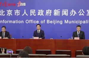 北京发布会汇总:确诊者行程轨迹发布,7个中风险地区均在顺义