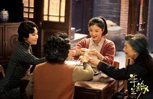 刘嘉玲《半生缘》改名,删减12集,现名《情深缘起》,即将首播
