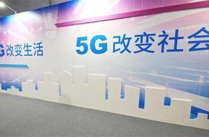 苏宁双十一前三日战报2:苹果、华为和其他,5G手机三方角逐
