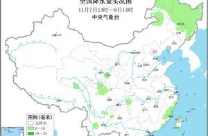 警报!21号台风艾涛将生成,还要影响我国!网友:年底冲业绩?