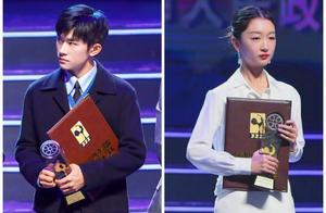 易烊千玺周冬雨获金鸡奖提名表彰;少年的你角逐第93届奥斯卡!