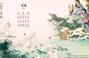 老农模仿《咏鹅》,写下一首《咏鸡》,仅18个字,获得文学奖