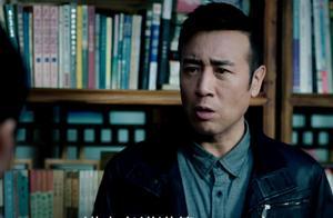 《巡回检察组》真相揭秘,一张图交代罪魁祸首,沈广军只是可怜人