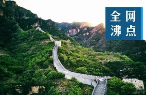 天津2020•中国企业家大会召开;教育部印发《研究生导师指导行为准则》;英国三季度失业率升至4.8%