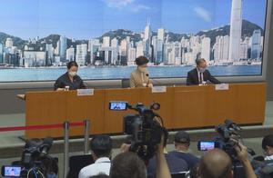 香港特区政府宣布4名反对派立法会议员丧失议员资格 林郑月娥:相关决定意义重大
