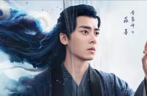 李易峰陈钰琪《镜双城》先导预告片来袭,海皇殿下神颜绝了