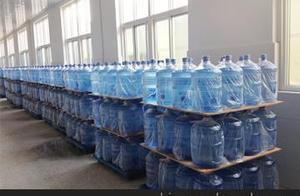为什么桶装水要20元左右一桶,而三点水只要3元一桶?