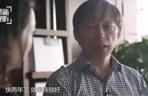 """时间管理大师张朝阳:""""我每天只睡4小时"""""""