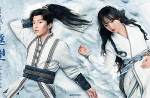 范丞丞程潇新剧《灵域》定档,1月9号正式在爱奇艺上线