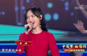 央视国庆晚会:李易峰朱一龙开口脆,胡歌《希望的田野》振奋人心