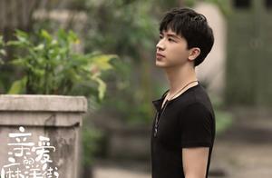 新剧搭档谭松韵,预告意外透露剧情,没有感情戏的他成最惨男主?