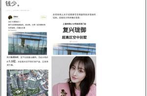 郑爽宣布独居,亿元豪宅曝光,网友:难怪00后都想当明星