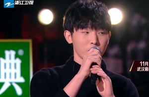 中国好声音:再一次唱原创的斑马森林,让我想起了曾经的汪苏泷
