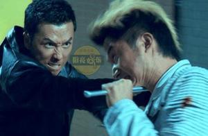 甄子丹重拍《杀破狼》经典巷战!却把对手吴京换成了他!