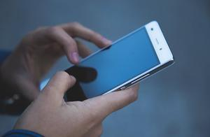 手机隐私一直被悄悄泄露,只要关闭这8个设置,从此让你高枕无忧