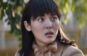 《大江大河2》程开颜宋运辉注定婚姻破裂,卑微的爱从来不会长久