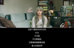 赵薇新剧《听见她说》上热搜:长得丑,就活该低人一等吗?