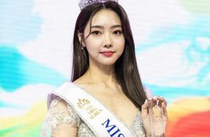 韩国小姐选拔冠军出炉,22岁学生夺冠,竟撞脸王思聪前女友