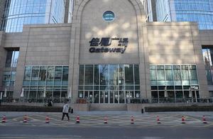 朝阳一公司员工返韩后核酸阳性 探访办公地点