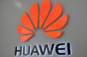 高通芯片解禁 华为有望重启4G手机产线