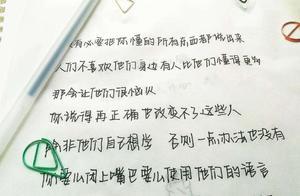 小学生作文《委屈》走红,满满正能量,老师:你爸没白疼你