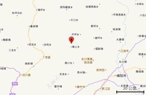 两天两震,四川北川发生4.7级地震,车辆晃动明显