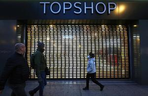 Topshop破产;李佳琦天猫店虚假宣传被罚1万元
