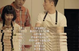 《同一屋檐下》刘可力爱安排被王天奇回怼李诞吃瓜上头竟然这么说