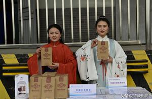 """30000只羊收到,湖北宜昌""""回礼""""蒙古国 7000份好茶"""