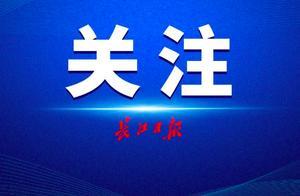 北京警方通报3起涉疫案例:男子拒戴口罩持刀伤人